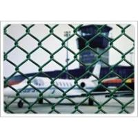 Buy cheap Chain Link Fencing product