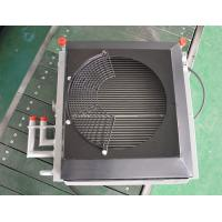 Buy cheap Custom Aluminum Tube Fin Water cooled heat exchanger Radiator For High Pressure product