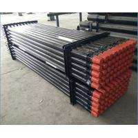 Buy cheap 159mm API 5 1/2 REG DTH Drill Rods / Pipes / Tubes 4000~9000mm Length product