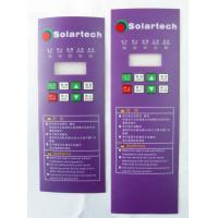 Buy cheap 3M 467MP Adhesive Membrane Panel and Graphic Overlays with 0.5mm to 1.3mm Thickness product