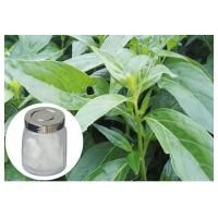 Buy cheap Herb Andrographis Paniculata Extract , 98% Andrographis Paniculata Powder product