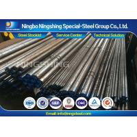 Buy cheap GB Cr12MoV Cold Work Tool Steel Round Bar , Equal to SKD11 / D2 Φ 10 - 600 mm product