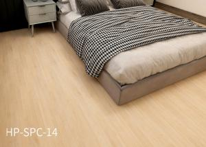 Buy cheap Damp Proof Long Life Hard Wearing SPC / Lvt Vinyl Flooring product