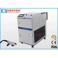 Buy cheap CE 200 Watt Laser Cleaning Machine For Removal Mould Rust Cleaner product