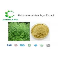 Buy cheap TLC Tested Powdered Herbal Extracts Artemisia Argyi Extract With Hemostatic from wholesalers