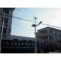 Buy cheap Sound - Proof Wind Driven Generator 1000w For Hybrid Wind product