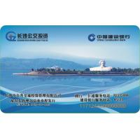 Buy cheap MIFARE Plus S2k Contactless IC Card / Traffic Card/Bus Smart Card/Highway Card from wholesalers