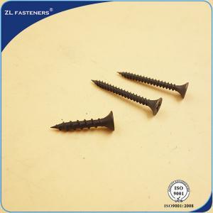 Buy cheap Steel Countersunk Head High Tensile Screws Phillips Self Drilling Screw Black Phosphated product