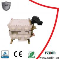 Buy cheap MTS Manual Manual Transfer Switch Changeover 50Hz White Black For Hotels product