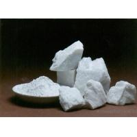 Buy cheap Natural barium sulphate super fine barites high whiteness barytes for paints 90% BaSO4 content product