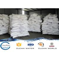 China CAS 10043-01-3 industrial Aluminium Sulphate for textile waste water treatment on sale