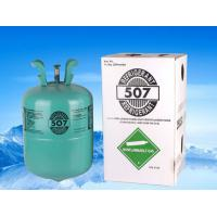 Buy cheap R507C from wholesalers