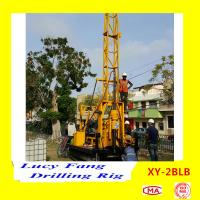 China Hot Sale XY-2BLB Mobile Crawler Geotechinacl Drilling Rig with SPT Equipment