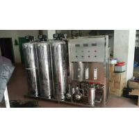 Buy cheap china Manufacturer Industrial Tap Ro Water purifier for Beverage Drinking daily cosmetic pharmaceutical product