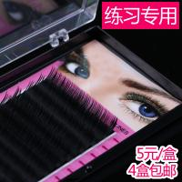 Buy cheap J B C D L Curl Synthetic Mink Eyelash Extensions , Individual Eyelash Extensions Private Label product