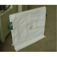 Buy cheap Width 1.60m Filter Cloth Abrasive Resistance For Sugar Refining Industrial product