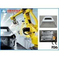 Buy cheap 2000W Fiber Mild Steel 3D Laser Cutting Machine with Robotic Arm product