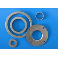Buy cheap Radial-orientated DC Electric Motor Magnets With Shiny Surface rotor magnets and segments product