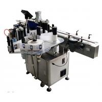 Buy cheap HG Red wine labeling machine glass wine bottle labeling machine PLC control system MITSUBISHI brand product