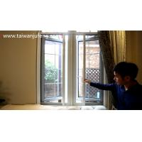 Buy cheap Anti mosquito retractable roller insect fly screen window and door product