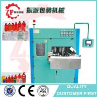 Buy cheap Automatic high speed pet bottle blowing molding machine for healt care medical pharmeceutical products product
