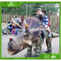 Buy cheap KAWAH Amusement Park Walking Animatronic Dinosaur Rides for kids product