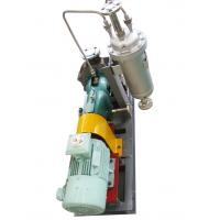 Buy cheap Petrochemical Products Anti-corrosion Pump No Leakage Pressure Chemical Pumps from wholesalers