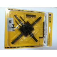 Buy cheap Middle Grade Adjustable Circle Hole Cutter Hole Size 30-120mm product
