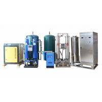 Buy cheap dosmetic sewage wastewater disinfection ozone generator/ coli ozone sterilizer product