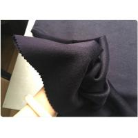 Buy cheap Men Suiting Lightweight Coating Wool Fabric Glossy Surface Dark Purple product