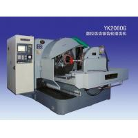 Buy cheap Spiral Bevel Gear Grinder product