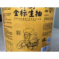Buy cheap Eco Friendly Synthetic Waterproof Sticker Roll Custom Logo For Sauce product