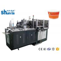 Buy cheap Environment Friendly Fully Automatic Paper Cup Making Machine 80 Pcs Per Minute product