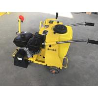 China 500mm Blade Concrete Road Cutter / Asphalt Cutter with Plastic Water Tank on sale