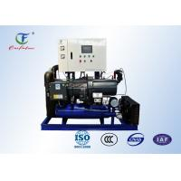 Buy cheap Cold room Bitzer Water Cooled Screw Chiller energy saving with PLC controller product