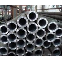 Buy cheap (35Cr) ASTM 5135 Seamless Steel Pipes product