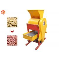 Buy cheap Large Capacity Food Industry Equipment Electric Peanut Sheller 2.2kw Power product