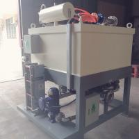 Buy cheap Automatic Suspended Electromagnetic Separators , Stainless Inline Magnetic Separator product