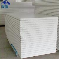 Buy cheap 50mm eps foam lightweight wall sandwich panel with 0.426mm for warehouse product