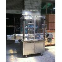 Buy cheap Automatic Ointment Filling Machine (GT4T-4G) product