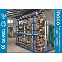 Buy cheap BOCIN Water Treatment Self Cleaning Modular Filtration System Of Stainless Steel product