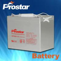 Buy cheap Prostar gel battery 12v 80ah product