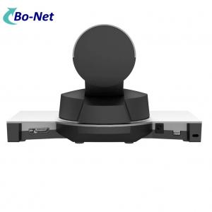 """Buy cheap TTC8-02 1080P HD CMOS 1/3"""" Cisco Video Conferencing Camera product"""