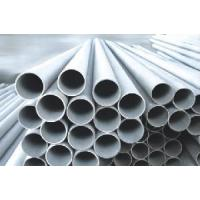 Buy cheap 317 Stainless Steel Pipes product