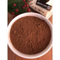 Buy cheap 100 Pure Premium Cocoa Powder , Dark Chocolate Cocoa Powder PH 4.5--5.8 product