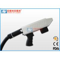 Buy cheap High Accurate Laser Cleaning Machine For Removal Cultural Relic product