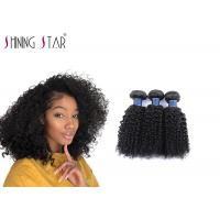 Buy cheap No Shedding And Tangle Free,Kinky Curly Hair Weave Remy Hair product