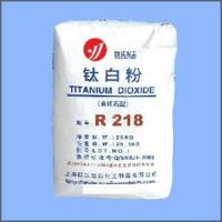 Buy cheap Titanium Dioxide Rutile for Paint & Coating (R218) product