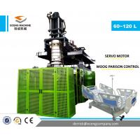 70 - 80 L High Output Extrusion Molding Machine With Electrical Clamping Systems
