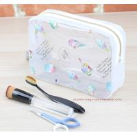 Buy cheap Waterproof PVC Toilet Kit Clear PVC Wash Bag Toiletry Wash Bag Organizer Pouch product